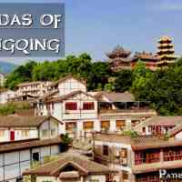 The Pagodas of Chongqing