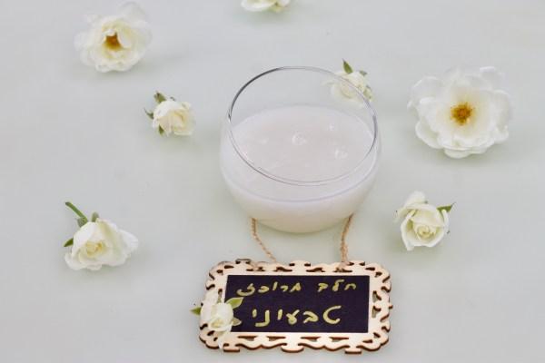 חלב מרוכז טבעוני ביתי