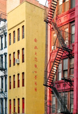 Chinese Fire Escape NYC