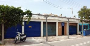 235m² commercial property