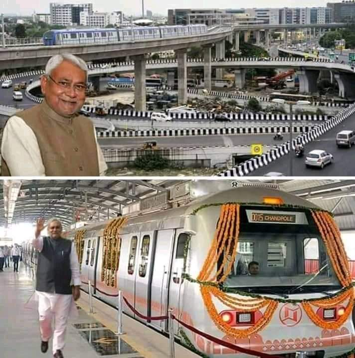 Patna metro Rail Inaugration foundation