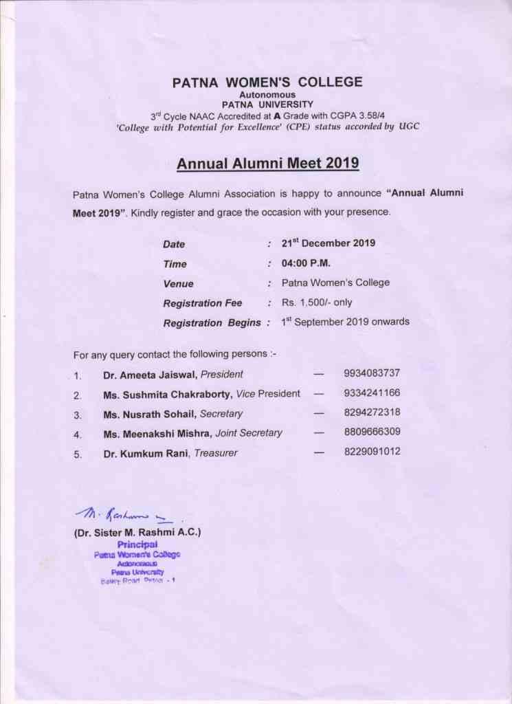 Top College in Patna   Alumni-Notice-2019-1