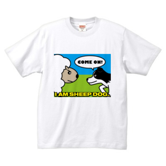 I am sheep dog-Tシャツ