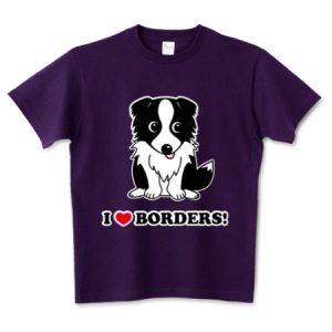 ボーダーコリーI LOVE BORDERS!Tシャツ ¥3000