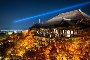 wpid-Japan-3647.jpg
