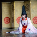 Shirabyoshi Dancer, Kyoto, Japan