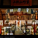 Gion Matsuri is a good opportunity to discover old treasures