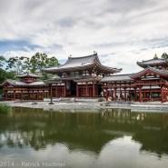 Excursion à Uji, à côté de Kyoto, Japon