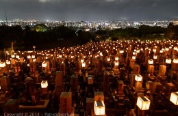 Obon at the Otani Cemetery, Kyoto, Japan