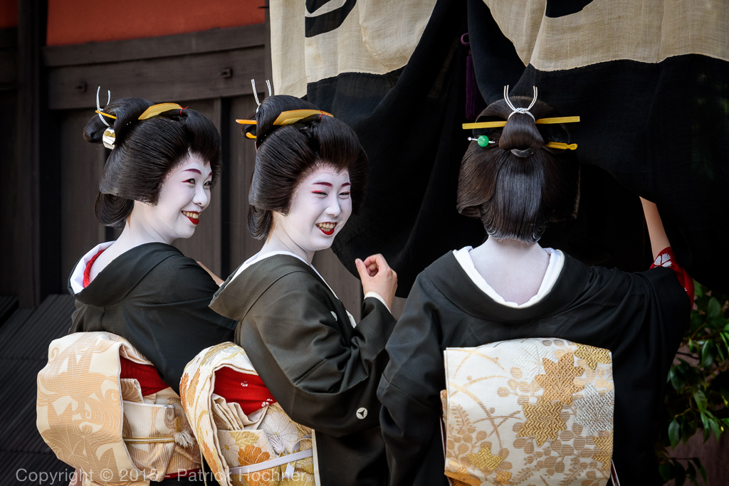 Hassaku in Gion, Kyoto