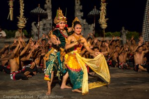 Ramayana characters during the Kecak dance at the Uluwatu Temple, Bali