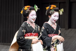 Hassaku event in Gion