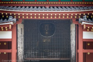 The Amida Buddha in the Phoenix Hall, Byodoin Temple, Uji city
