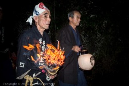Bringing the fire - Matsuage Fire Festival in Hanase