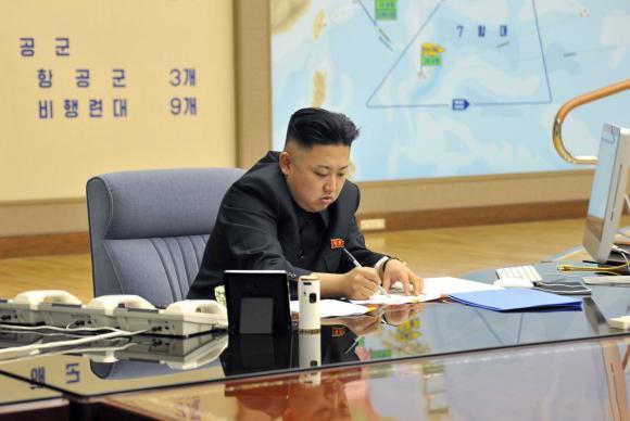 Imagem de arquivo da Agência Central de Notícias da Coreia do Norte (KCNA) do líder Kim Jong-un