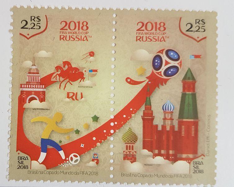 O selo está disponível com uma tiragem de 540 mil unidades.