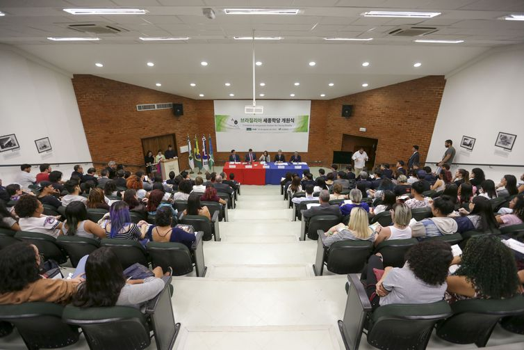 Cerimônia de inauguração do Instituto Rei Sejong Brasília, na Universidade de Brasília (UnB).