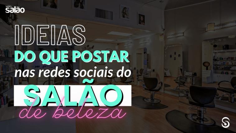 Como Escolher o Shampoo Certo 1 - Ideias Do Que Postar Nas Redes Sociais Do Salão De Beleza