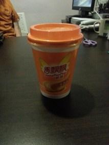 Xiam PiaoPiao