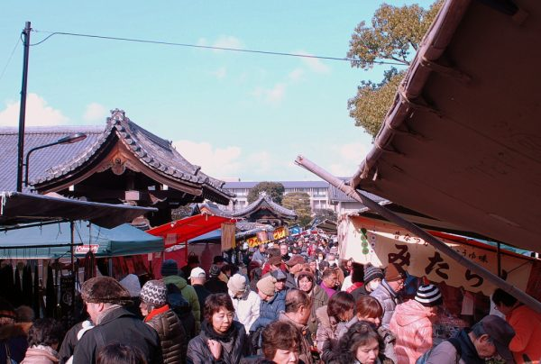 Kobo-san flea market at Toji temple, Kyoto