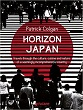 Horizon Japan book by Patrick Colgan