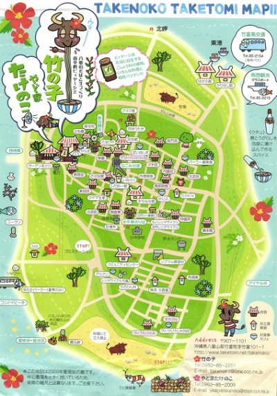 trip to taketomi-jima, the map