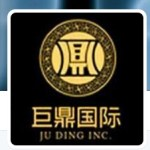 After FBI Probe, Ju Ding Inc. (Juding) Exposed As Ponzi, Feds Say; Wenxing Huang Arrested