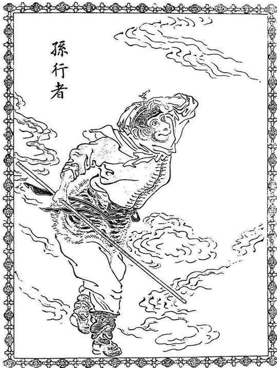 Year of the Monkey (猴年)