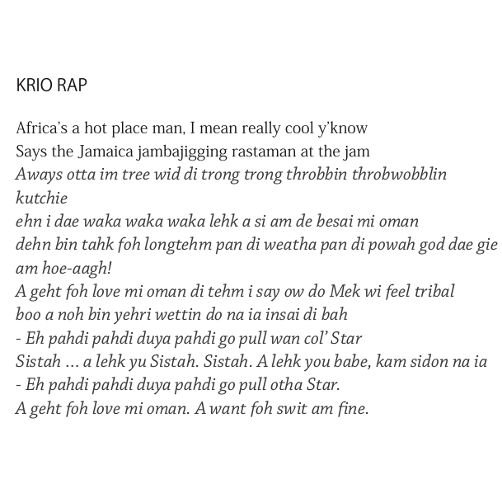 Krio Rap (full text) by Patrick Stack