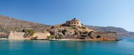 Panorama de Spinalonga