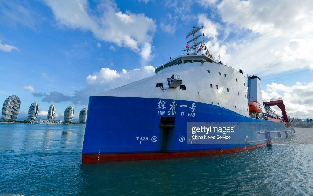 Arqueólogos chinos emprenden primera misión de mar profundo