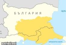1944: Русия влиза в България, за да спре турска окупация, предложена от Чърчил