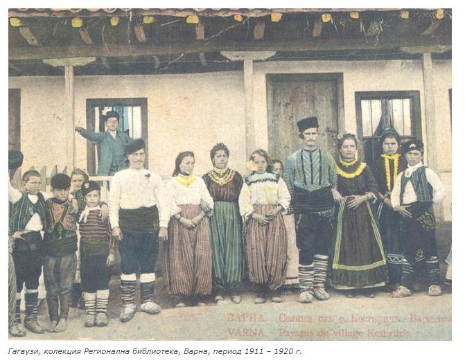 Тюркофонията в средновековна България и произходът на гагаузите