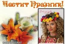 Деси Добрева е родена на 29 март 1981 г. във Варна