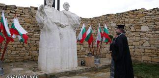 Днес на 14-ти февруари, в културно-исторически комплекс Двор на Кирилицата, гр. Плиска,