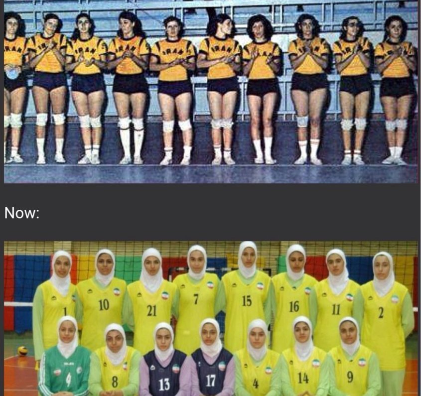 Iran before and after 2