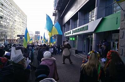 Пікет біля банку. Фото: dialog.ua
