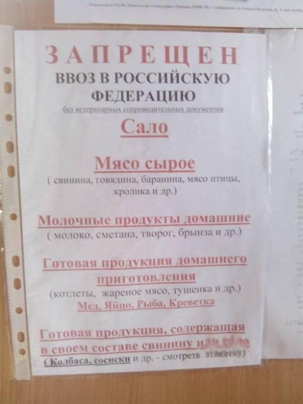 Фото: http://vdmironov.livejournal.com/