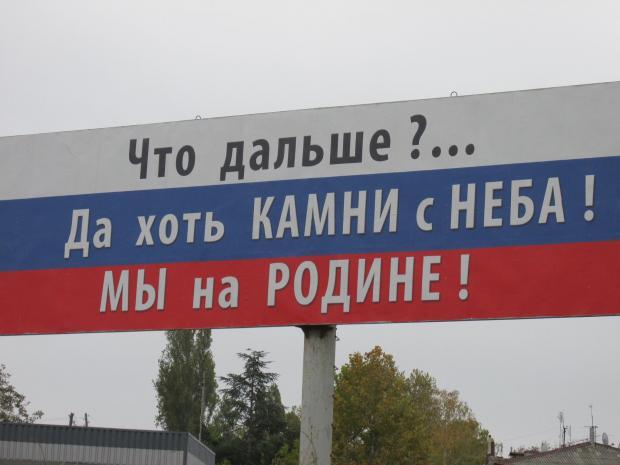 Ілюстрація: rusdozor.ru