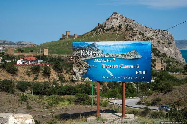 Російський блогер назвав 10 причин, щоб ненавидіти Крим. Фото: ЖЖ.