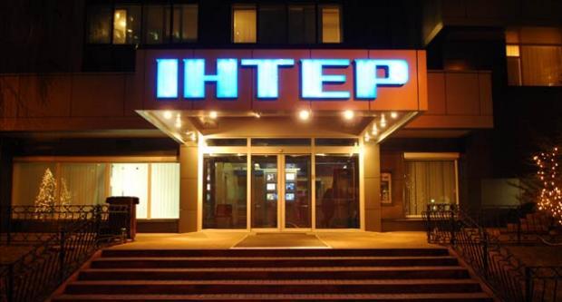 """Господар """"Інтера"""" - Путін. Фото: inter.ua."""