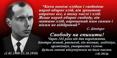 Фото: блог М. Олешко