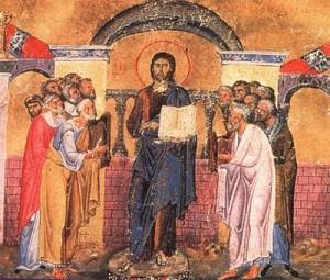 IsusNazaret