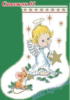 Gráfico de punto de cruz para descargar GRATIS en PDF, imprimir y bordar calcetín de Navidad con angelito