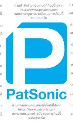 โปสเตอร์ไทย ของ Exodus Gods and Kings