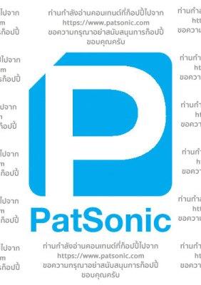 โปสเตอร์ The Tribe เงียบอันตราย แบบที่ 1