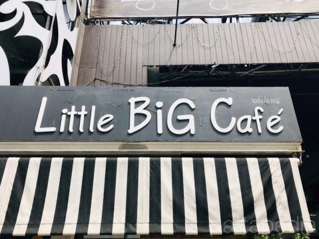 Little Big Café