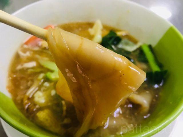 ラッドナームーの麺