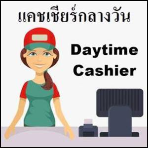 Cashier – Scooters Bar – Soi 6