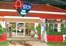 Aroi Pub Restaurant